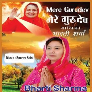 Mere Gurudev – EP – Bharti Sharma