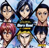 TVアニメ「弱虫ペダル」エンディングテーマ「Glory Road」 - EP