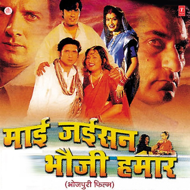 ‎Laal Chunariya Wali (Original Motion Picture Soundtrack) by Ashok Ghayal