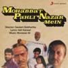 Mohabbat Pahli Nazar Mein