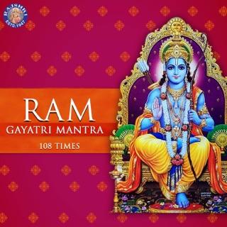 Krishna Gayatri Mantra - 108 Times - EP by Ketaki Bhave