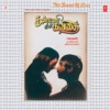 Kanmani Oru Kavidhai Original Motion Picture Soundtrack