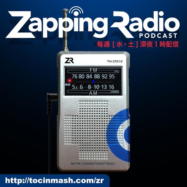Zapping Radio ザッピングラジオ