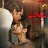 Vangaveeti (Original Motion Picture Soundtrack)