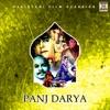 Panj Darya (Pakistani Film)