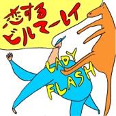 Lady Flash - Death Safari