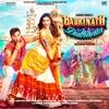 Badrinath Ki Dulhania  - EP