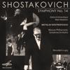 Shostakovich: Symphony No. 14, Op. 135 - Moscow Philharmonic Orchestra, Mstislav Rostropovich, Galina Vishnevskaya & Mark Reshetin