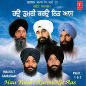 Hau Tumri Karou Nit Aas (Part- 1)
