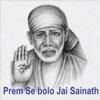 Prem Se Bolo Jai Sainath