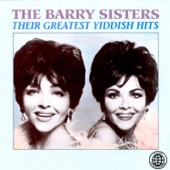 The Barry Sisters - Hava Nagila