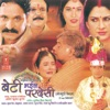 Beti Bhail Pardesi (Original Motion Picture Soundtrack)