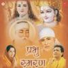 Prabhu Smaran