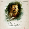 Cheliyaa       songs