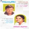 Aadhunik Bangla Gaan Shailendra Singh and Sadhna Sargam