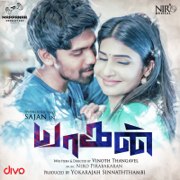 Yaagan (Original Motion Picture Soundtrack) - EP - Niro Pirabakaran - Niro Pirabakaran