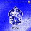 Pani (Pakistani Film Soundtrack) - EP