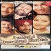 Punjabi Non Stop Jhatke Remix