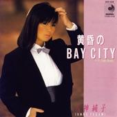 八神純子 - 黄昏のBAY CITY
