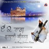 62 Raags Gurbani Kirtan Vol 7