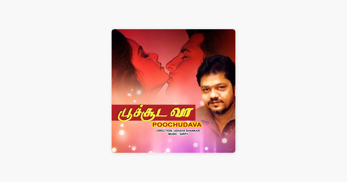 ‎Poochudava (Original Motion Picture Soundtrack) - EP by Sirpy