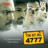 TN 07 AL 4777 Original Motion Picture Soundtrack EP