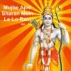 Mujhe Apni Sharan Mein Le Lo Ram Vol 3