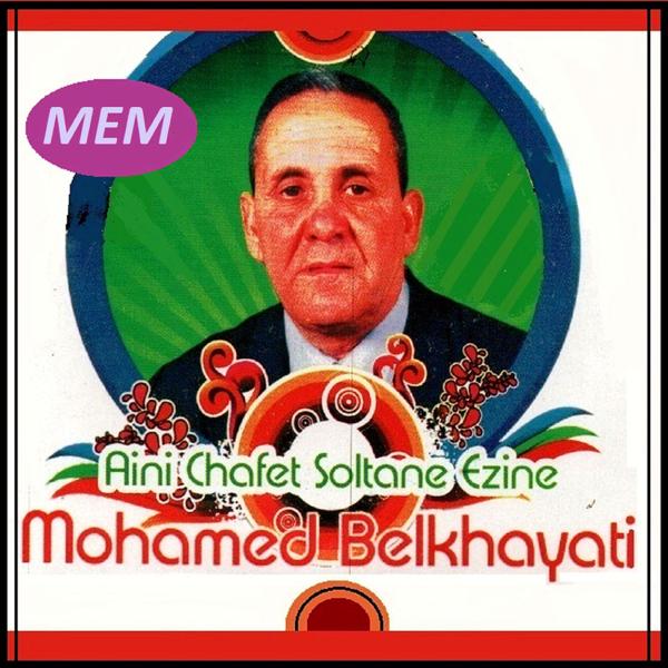 mohamed belkhayati 2010