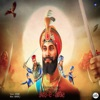 Tevar E Gobind - Single, KAMBI