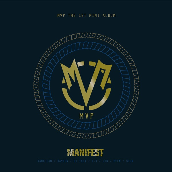 Manifest St Mini Album Von Mvp Bei Apple Music