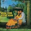 Ram Tere Kitne Nam (Original Motion Picture Soundtrack) - EP