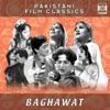 Baghawat (Pakistani Film Soundtrack) - EP