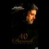 40 Golden Hits of Dariush - Dariush
