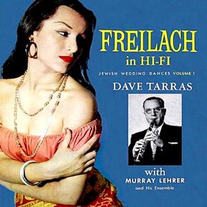 Dave Tarras - Medley of Yiddish Waltzes feat. The Murray Lehrer Ensemble