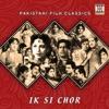 Ik Si Chor (Pakistani Film Soundtrack)