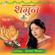 Shagun - Sharda Sinha