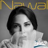 Al Haneen - Nawal