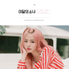 LOOΠΔ - Everyday I Love You (feat. HaSeul) artwork