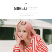 [Download] Everyday I Love You (feat. HaSeul) MP3