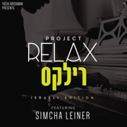 Project Relax (Israeli Edition) - Simcha Leiner - Simcha Leiner