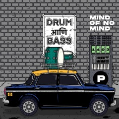 Drum Ani Bass