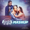 Bala Mashup From Bala Single