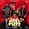 Chal Mera Putt Title Track From Chal Mera Putt Soundtrack Single feat Dr Zeus Single