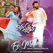 Ee Manase - Remix Female Version (From