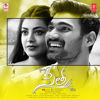 Bulreddy - Uma Neha, Teja, Santosh.G & Amito mp3