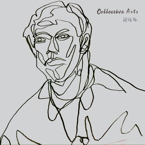 Collective Arts & Hwang Dabin – Story#4 – Single