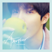 Another - EP - Kim Jae Hwan Cover Art