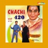 Chachi 420 Original Motion Picture Soundtrack