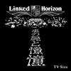Linked Horizon - 憧憬と屍の道 [TV Size] ilustración