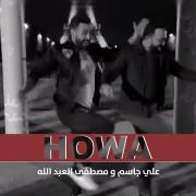 Howa (feat. Mostafa Alabdullah) - Ali Jassim - Ali Jassim